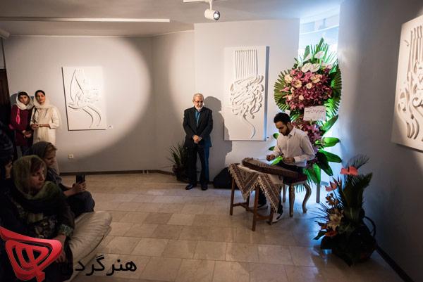 Aliha-Gallery-inside-Mohammad-Reza-Amouzad-2015-honargardi-2