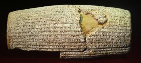 انواع خط در ایران باستان