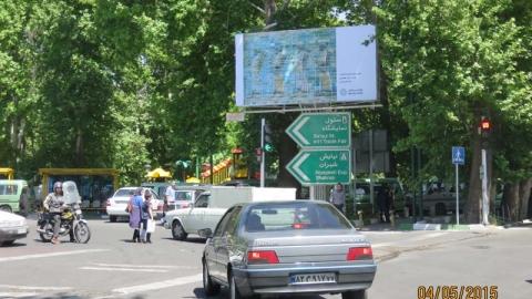 تهران بزرگترین نگارخانه جهان