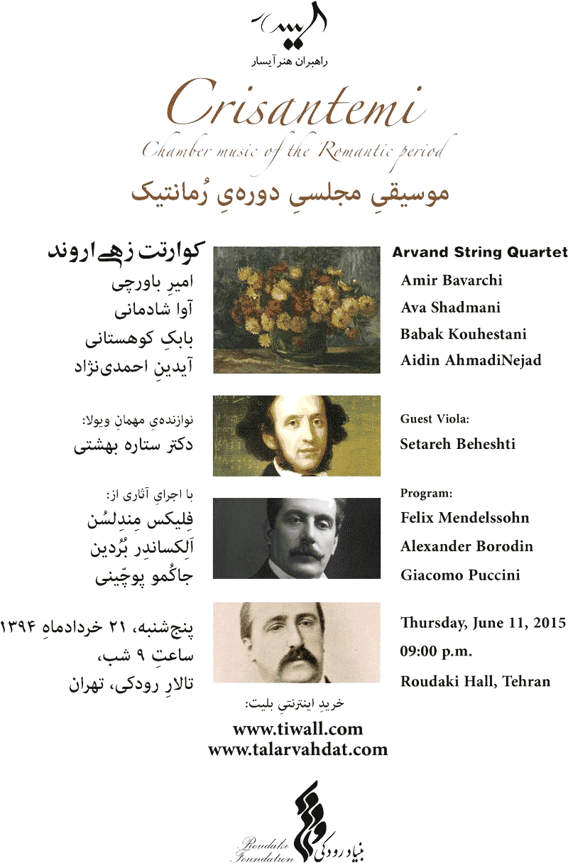 music-concert-honargardi-17-poster