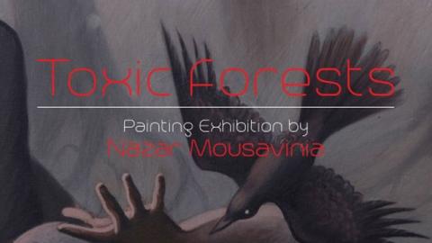 نقاشی های نزار موسوی نيا در گالری خاک
