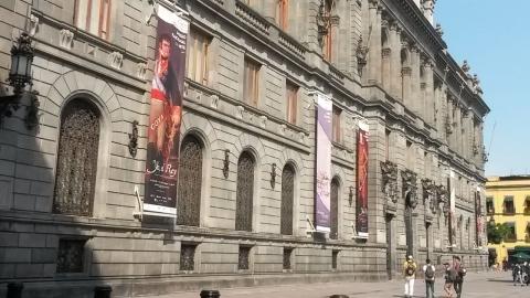 موزه ملی هنر، مکزیکوسیتی