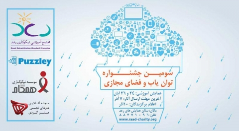 برای یازده درصد از ایران
