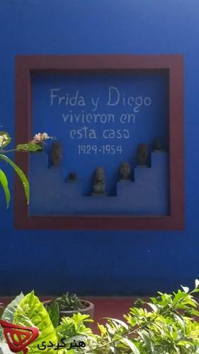 Casa-Azul_Frida-Kahlo_mina-mokhtarian_honargardi_artevents_2015_mexico (1)
