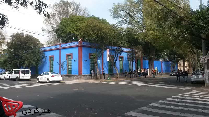 خانه آبی