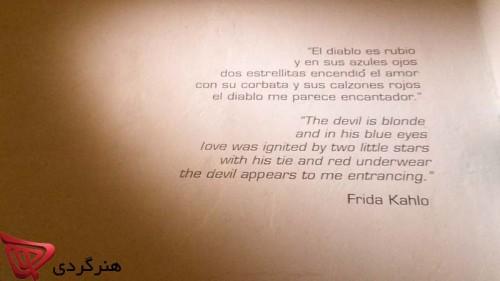Casa-Azul_Frida-Kahlo_mina-mokhtarian_honargardi_artevents_2015_mexico (36)