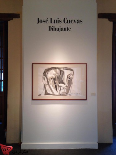 José Luis Cuevas_Museum_ mina mokhtarian_honargardi_artevents_iran_art_2015_1394_azar_mexico (12)