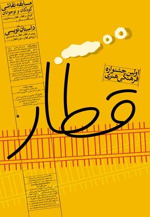typography13