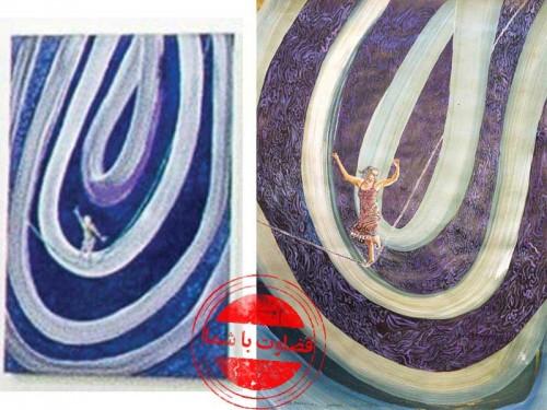 سمت راست: اثر ارائه شده برای گالری نات - سمت چپ: اثر نمایش داده شده در گالری اعتماد در سال گذشته