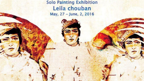 نقاشی های لیلا چوبان در گالری علیها