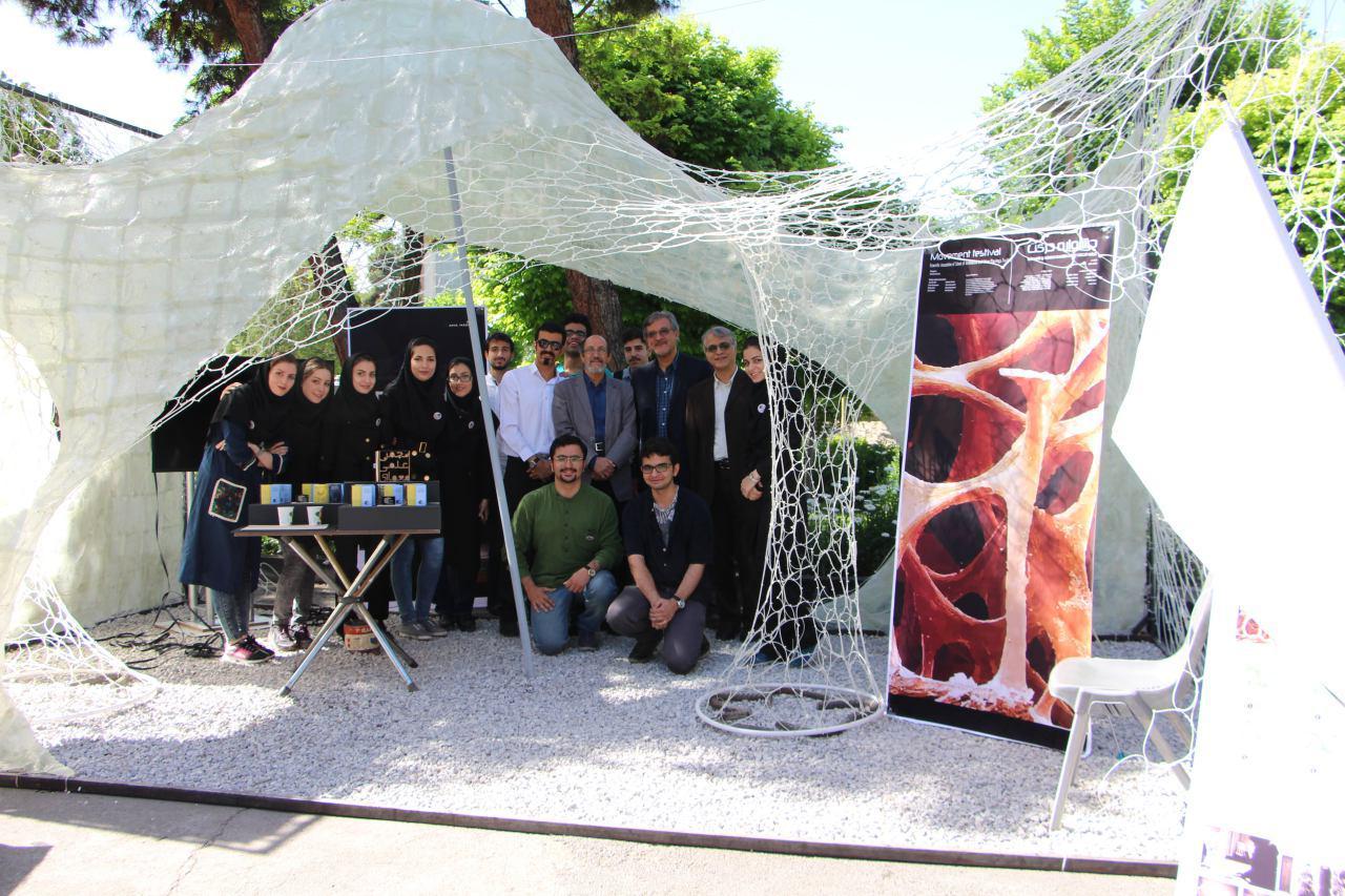معرفی یک پروژه موفق از دانشجویان معماری علم و صنعت