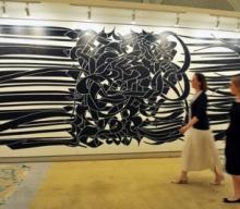 هنر کالیگرافی از غرب تا خوشنویسی در ایران امروز