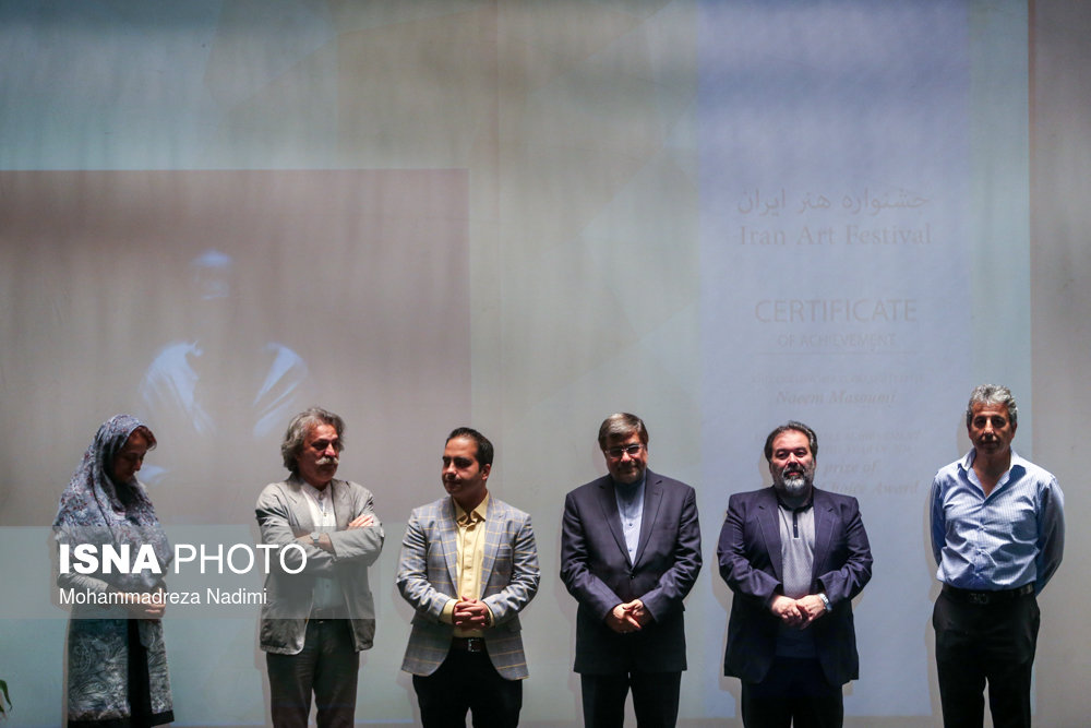 اختتامیه نخستین دوره جشنواره هنر ایران