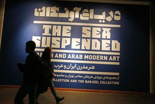 the-swa-suspended-iranian-and-arab-modern-art-2016