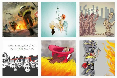 ادای دین هنرمندان تجسمی به قهرمانان حادثه پلاسکو