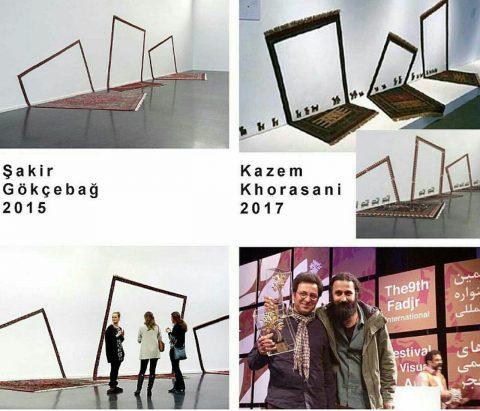 نامه سرگشاده نیماد آذرگان به جامعه هنری