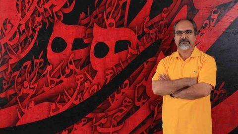 استاد علی شیرازی خوشنویس معاصر ایران