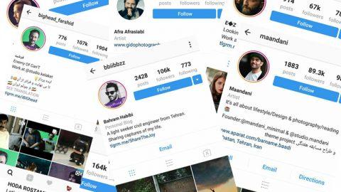 چرا هنرمندان باید شبکه های اجتماعی را جدی بگیرند؟