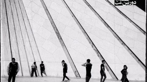 نمایشگاه عکس ۲۰۶ عکاس با تلفن همراه در فرهنگسرای سرو