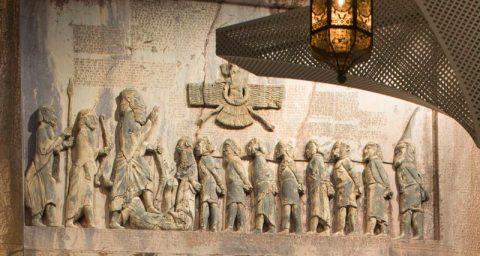 نمایش گنجینه موزه ملی ایران در هلند